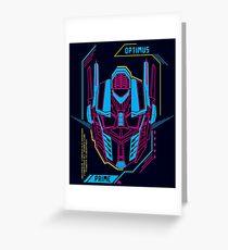 Optimus Greeting Card