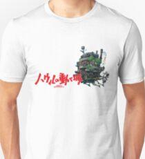 Howl's Moving Castle - Text Unisex T-Shirt