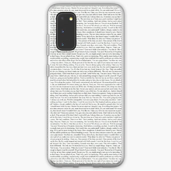 Andreil Quotes  Samsung Galaxy Soft Case