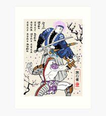 Dragon Ball Z - Future Trunks vs Frieza - Samurai Art Art Print