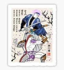 Dragon Ball Z - Future Trunks vs Frieza - Samurai Art Sticker