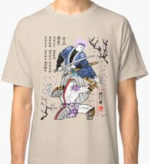 Dragon Ball Z - Future Trunks vs Frieza - 2 - Samurai Art  Classic T-Shirt