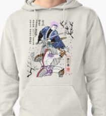 Dragon Ball Z - Future Trunks vs Frieza - 2 - Samurai Art  Pullover Hoodie