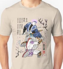 Dragon Ball Z - Future Trunks vs Frieza - 2 - Samurai Art  Unisex T-Shirt