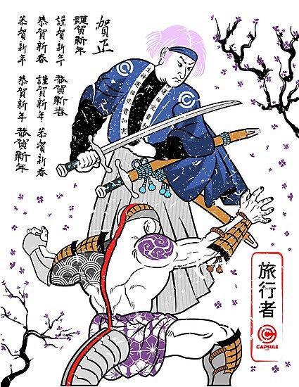 Dragon Ball Z - Future Trunks vs Frieza - 2 - Samurai Art  by njlf