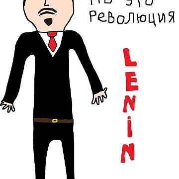 Vlad Lenin  by AlexAdamsonArt