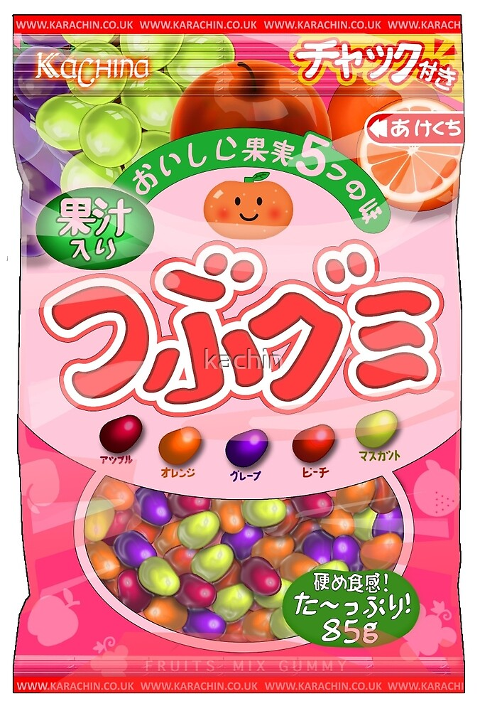Jelly beans Kawaii Sweets buy me please sweets by kachin