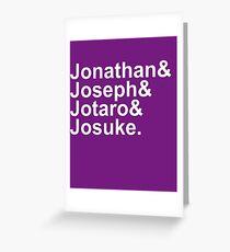 JoJo & Helvetica Greeting Card