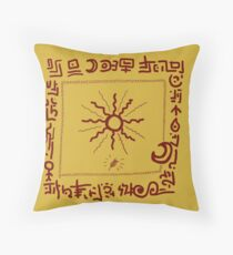 Ancient People ( Sun is God )  Throw Pillow