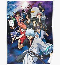 Gintama Poster Poster