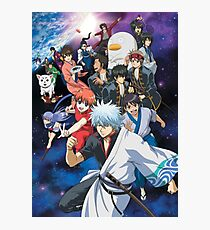 Gintama Poster Photographic Print