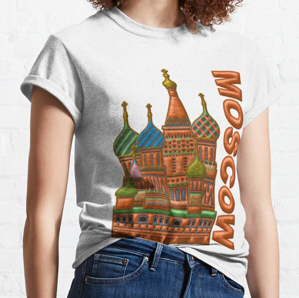 St. Basil's Cathedral, Kremlin, Moscow, Russia, Classic T-Shirt