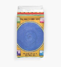 Talking Heads - Speaking in Tongues Duvet Cover