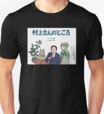 Murakami Unisex T-Shirt