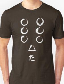 Seven Samurai - black Unisex T-Shirt