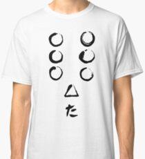 Seven Samurai - white Classic T-Shirt