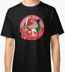 hiroshima toyo carp Classic T-Shirt