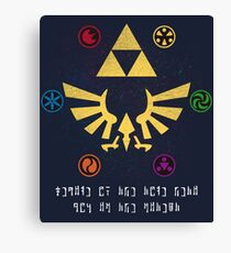 Become the Hero of Time Canvas Print