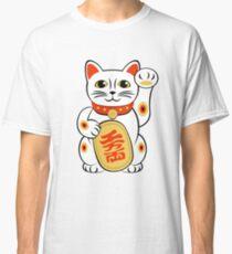 Cool Maneki Neko Lucky Cat T-shirt Zhaocai Mao Tshirt Classic T-Shirt
