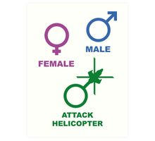 Quot Attack Helicopter Gender Quot By Spacelake Redbubble