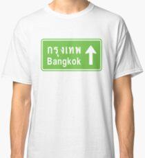 Bangkok, Thailand Ahead ⚠ Thai Road Sign ⚠ Classic T-Shirt