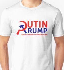 Putin Trump macht Amerika wieder großartig (auf Russisch) Slim Fit T-Shirt