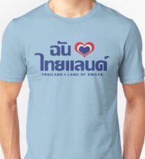 I Heart (Love) Thailand ~ Chan Rak Thailand T-Shirt