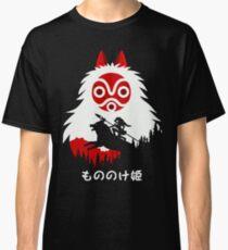 Camiseta clásica Princesa Mononoke - Hayao Miyazaki - Studio Ghibli