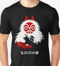 Princess Mononoke - Hayao Miyazaki - Studio Ghibli Unisex T-Shirt