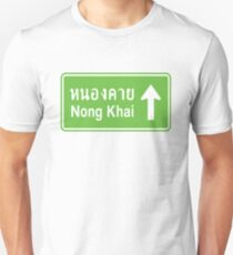Nong Khai, Isaan, Thailand Ahead ⚠ Thai Traffic Sign ⚠ Unisex T-Shirt