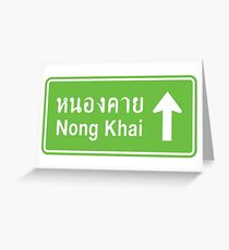 Nong Khai, Isaan, Thailand Ahead ⚠ Thai Traffic Sign ⚠ Greeting Card