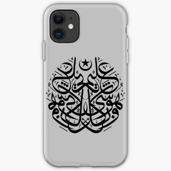 Arabic calligraphy thuluth iPhone Soft Case