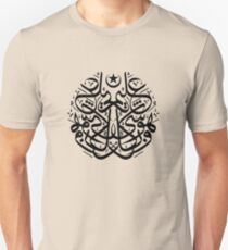 Arabic calligraphy thuluth T-Shirt