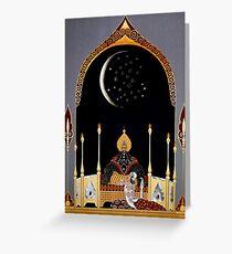 "Erte's Art Deco Design ""The Casbah"" Greeting Card"