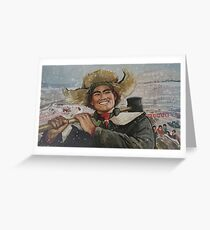 Purge the Gang of Four, promote Dazhai county! Greeting Card