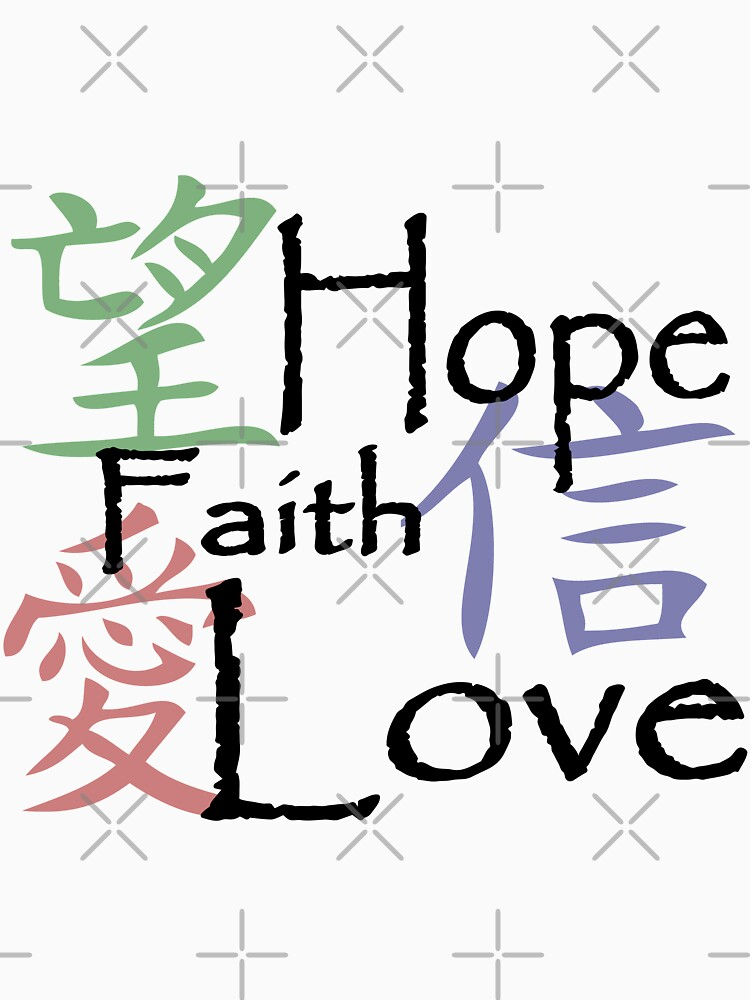 Chinese Symbols For Love Hope And Faith Unisex T Shirt By Pixxart