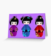 Cute kokeshi dolls cartoon  Greeting Card