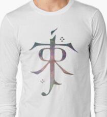 Tolkien galaxy T-Shirt