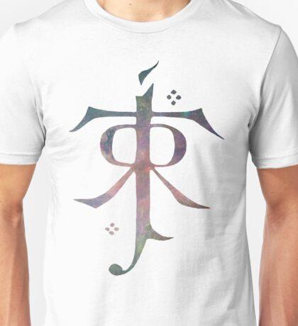 Tolkien galaxy Unisex T-Shirt