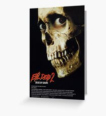 Evil Dead Poster Greeting Card