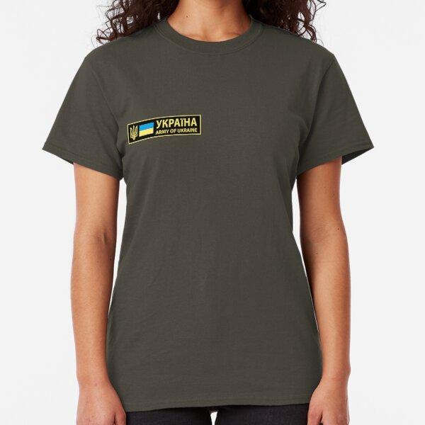 Army of Ukraine Classic T-Shirt