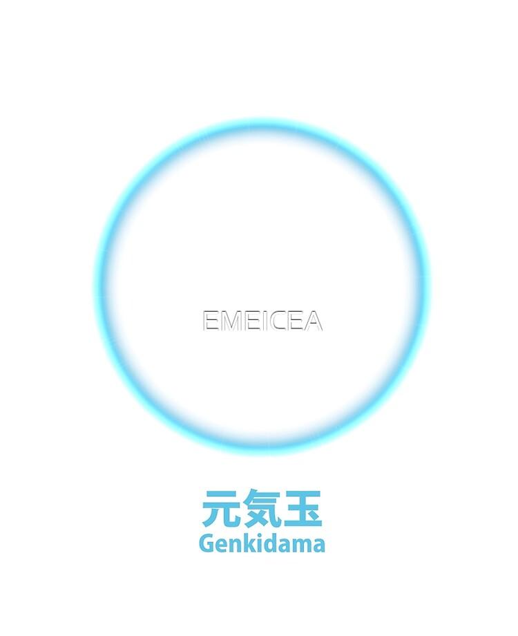 Dragon Ball Z Kai goku genkidama iphone case