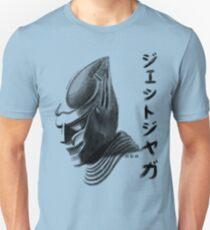 Waterbrushed Robot Unisex T-Shirt