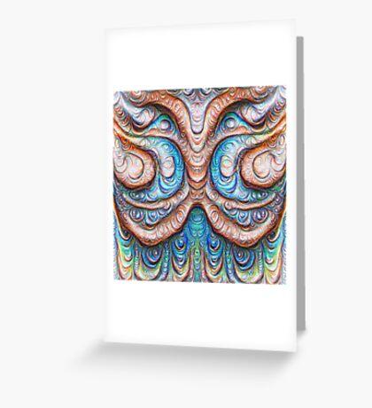 Frozen Monster mind #DeepDream #Art Greeting Card