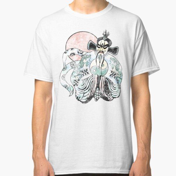 Jack Burton - Lo Pan 25 Years Old Distress Fade Classic T-Shirt