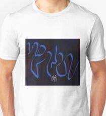 Dovahkiin's Honor Unisex T-Shirt