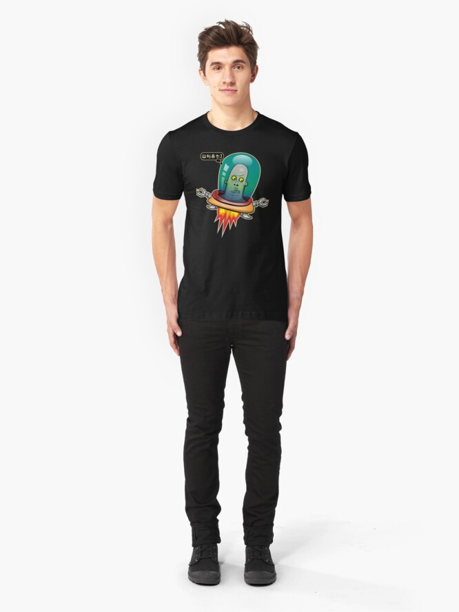 Alternate view of Space Invader Slim Fit T-Shirt