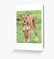 You are safe with me little one! Greeting Card