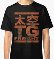 TG Freight Classic T-Shirt