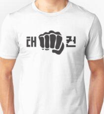 ITF Taekwondo Original Logo Unisex T-Shirt